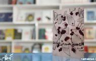 داستانی دفاع مقدسی اما متفاوت و جذاب: کتاب آنا هنوز هم می خندد