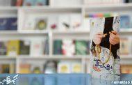 دو داستان خواندنی و  شیرین در یک کتاب: بی تو یکسال است، عروس ماه می شوم