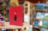 پرنیان: کتابی با پاسخ های زیبا برای کسانی که حاضرند درباره حجاب بخوانند