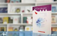 دختران به عفاف روی می آورند: کتابی درباره انقلاب دختران آمریکایی با پشتوانه ۱۰۰ مصاحبه عمیق با دختران و زنان جوانِ امروز آمریکا