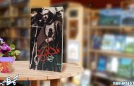 کتاب مرتضی مطهری : معلمی متفاوت و عالمی پر دغدغه، مطهری را با این کتاب خیلی دقیق بشناسید.