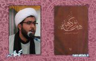 همه نوکرها: تحریف داستان کربلا و کوچک نشان دادن جایگاه امام حسین(ع)