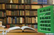 کتاب : غزل هایی با مفاهیم زندگی