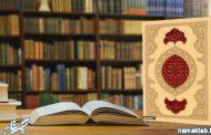 غریب قریب: آگاهی به سرگذشت حرم امام رضا(ع) رنگ دیگری به زیارتمان خواهد داد.