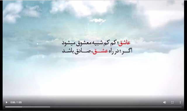 کلیپ نذری اربعین :هل من ناصر ینصرنی؟ جواب با توست.