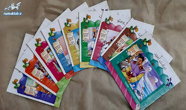 قصه های سرزمین مادری : گزیده ای از داستان های مرزبان نامه به زبان شیرین کودکانه